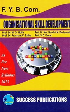 Organisational Skill Development