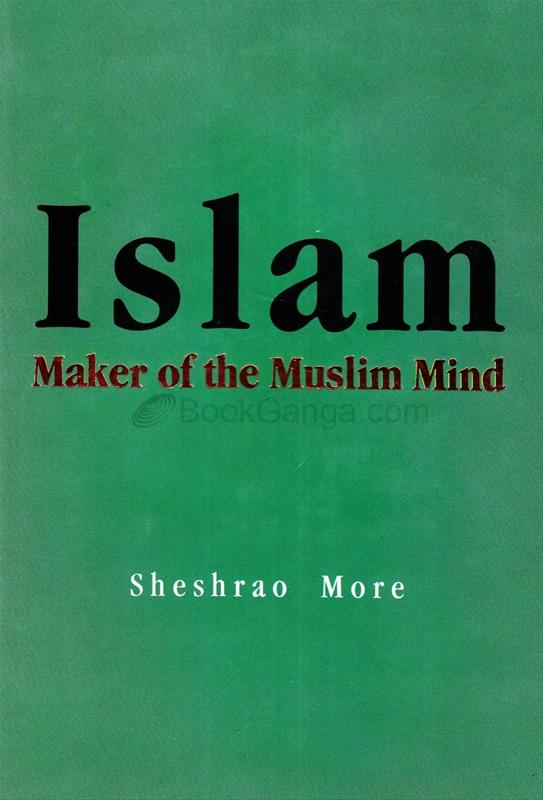 Islam - Maker of the Muslim Mind (Paperback)