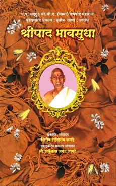 Shripad Bhavsudha
