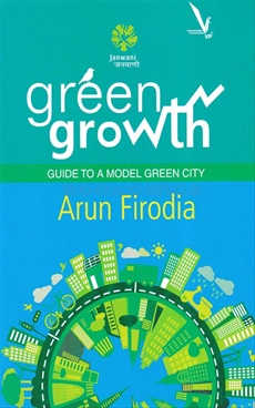 Buy agrowon guide (marathi) book online at low prices in india.