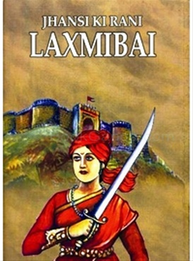 Jhansi Ki Rani Laxmibai (English)