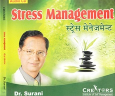 Stress Management (CD)