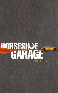 Horseshoe Garage