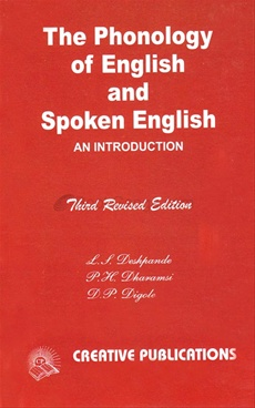 The Phonology Of English And Spoken English An Introduction