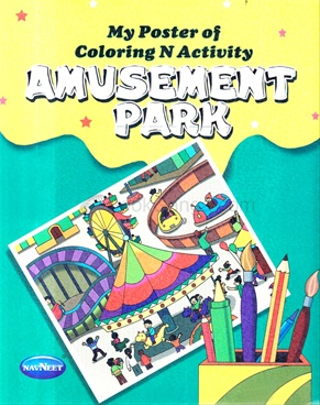 My Poster Of Coloring And Activity - Amusement Park