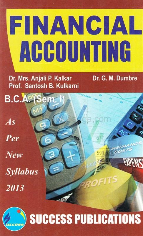 Financial Accounting B.C.A. (Sem. I)