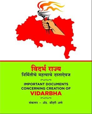 IMPORTANT DOCUMENTS CONCERNING CREATION OF VIDARBHA