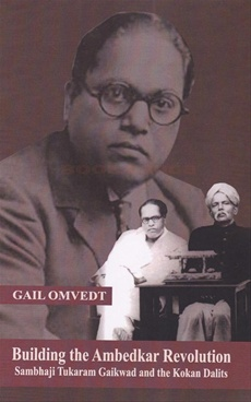 Building The Ambedkar Revolution