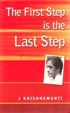 THE FIRST STEP IS THE LAST STEP