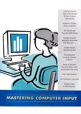 Manual On Mastering Computer Input
