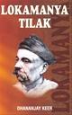 Lokamanya Tilak ( English )