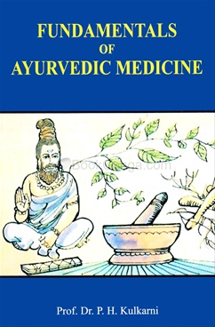 Fundamentals Of Ayurvedic Medicine