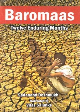 Baromaas Twelve Enduring months