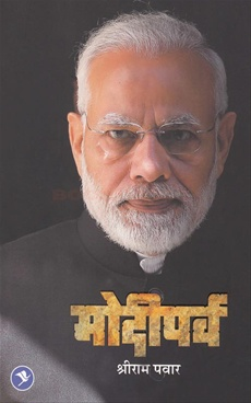 Modiparv