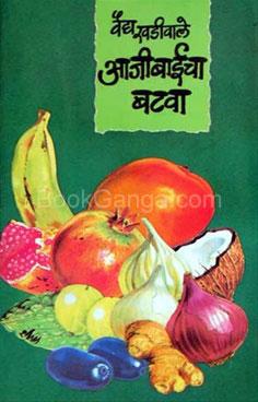 Aajibaicha Batava