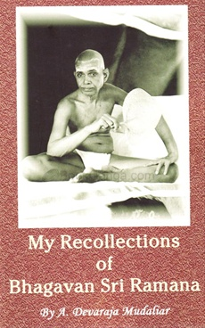 My Recollections Of Bhagavan Sri Ramana