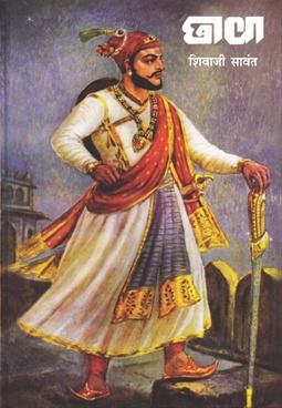Chhava (Delux)