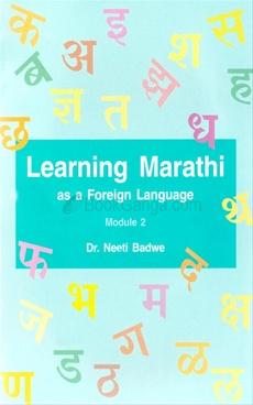 Learning Marathi as a Foreign Language Module 2