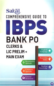 Comprehensive Guide To IBPS