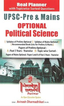 UPSC- Pre & Mains Optional Political Science