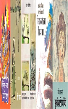 Soviet Children Book Set 5 Book