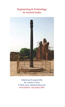 Engineering & Technology In Ancient India