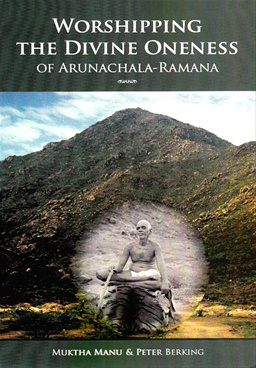 Worshipping The Divine Oneness Of Arunachala-Ramana