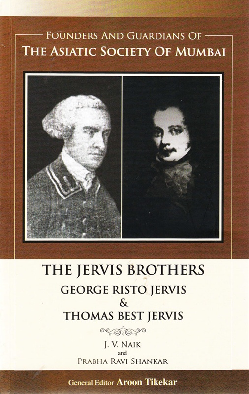 THE JERVIS BROTHERS