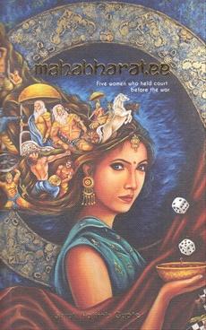 Mahabharatee