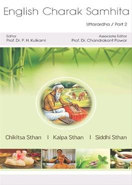 English Charak Samhita Uttarardha Part 2