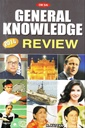 General Knowledge Review - 2014