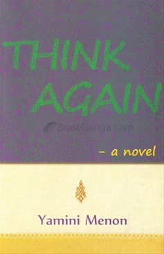 Think Again: A Novel