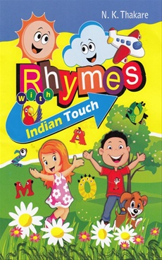 Rhymes With Indian Touch