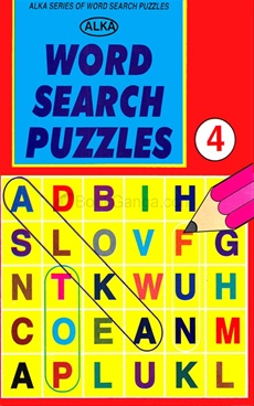 Word Search Puzzles - 4