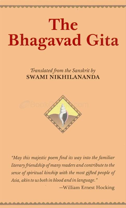 The Bhagavad Gita by Swami Nikhilananda (Pocket)
