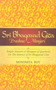 Sri Bhagavad Gita Prashna Manjari