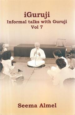 iGuruji ( Vol 7)