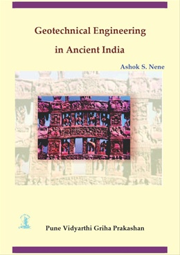 Geotechnical Engineering in Ancient India