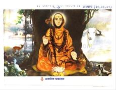 Shrimat Gurucharitra (Adhyay 30,31,32 Va)