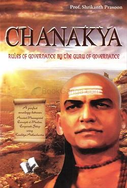 Chanakya (Kannad)