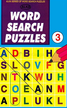 Word Search Puzzles - 3