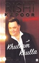 Khullam Khulla Rishi Kapoor Uncensored