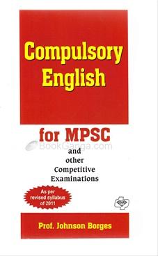 Compulsory English For MPSC