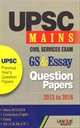 UPSC Mains GS & Essay