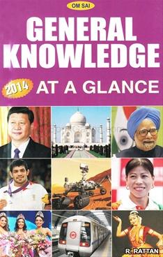 General Knowledge - 2014 (Maharashtra)
