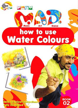 How To Use Water Colours