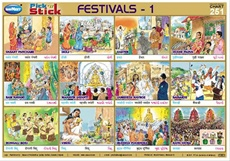 Pick 'n' Stick Festivals - 1