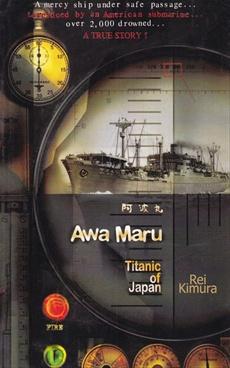 Awa Maru Titanic Of Japan