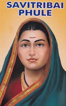 Savitribai Phule (English)