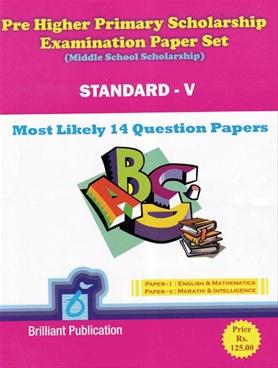 Pre Higher Primary Scholarship Examination Paper Set.std v (Middle School)